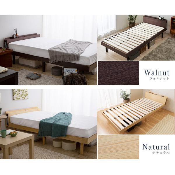 すのこベッド シングル フレーム スノコ 収納  ベッド 安い 棚付き おしゃれ コンセント フレーム 木 収納付きベッドフレーム unidy-y 18