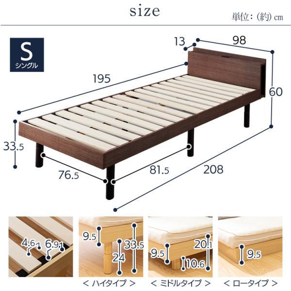 すのこベッド シングル フレーム スノコ 収納  ベッド 安い 棚付き おしゃれ コンセント フレーム 木 収納付きベッドフレーム unidy-y 19