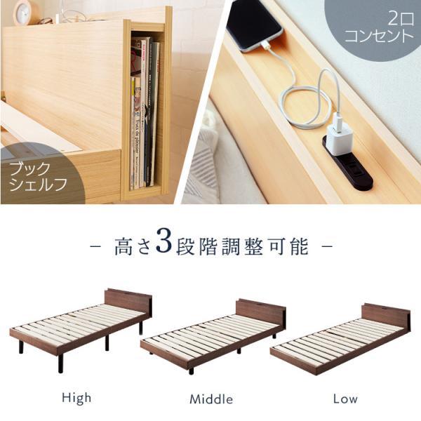すのこベッド シングル フレーム スノコ 収納  ベッド 安い 棚付き おしゃれ コンセント フレーム 木 収納付きベッドフレーム unidy-y 03