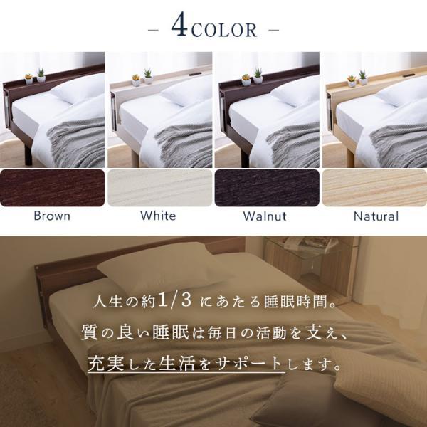 すのこベッド シングル フレーム スノコ 収納  ベッド 安い 棚付き おしゃれ コンセント フレーム 木 収納付きベッドフレーム unidy-y 04