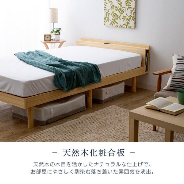 すのこベッド シングル フレーム スノコ 収納  ベッド 安い 棚付き おしゃれ コンセント フレーム 木 収納付きベッドフレーム unidy-y 05