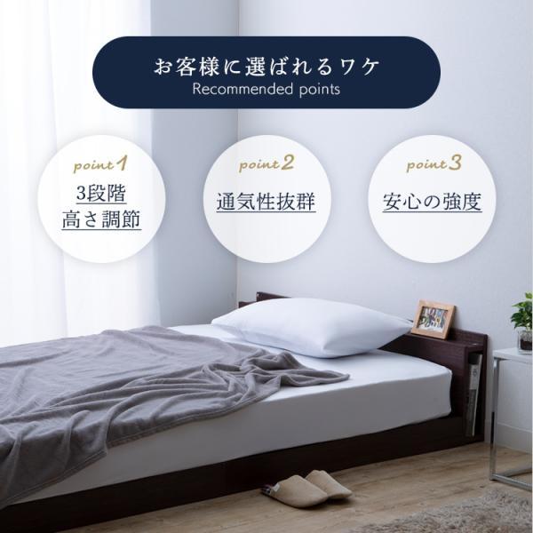 すのこベッド シングル フレーム スノコ 収納  ベッド 安い 棚付き おしゃれ コンセント フレーム 木 収納付きベッドフレーム unidy-y 06