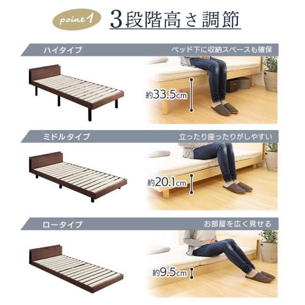 すのこベッド シングル フレーム スノコ 収納  ベッド 安い 棚付き おしゃれ コンセント フレーム 木 収納付きベッドフレーム unidy-y 07