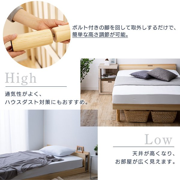 すのこベッド シングル フレーム スノコ 収納  ベッド 安い 棚付き おしゃれ コンセント フレーム 木 収納付きベッドフレーム unidy-y 08