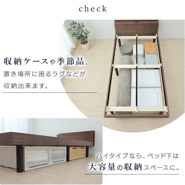 すのこベッド シングル フレーム スノコ 収納  ベッド 安い 棚付き おしゃれ コンセント フレーム 木 収納付きベッドフレーム unidy-y 09