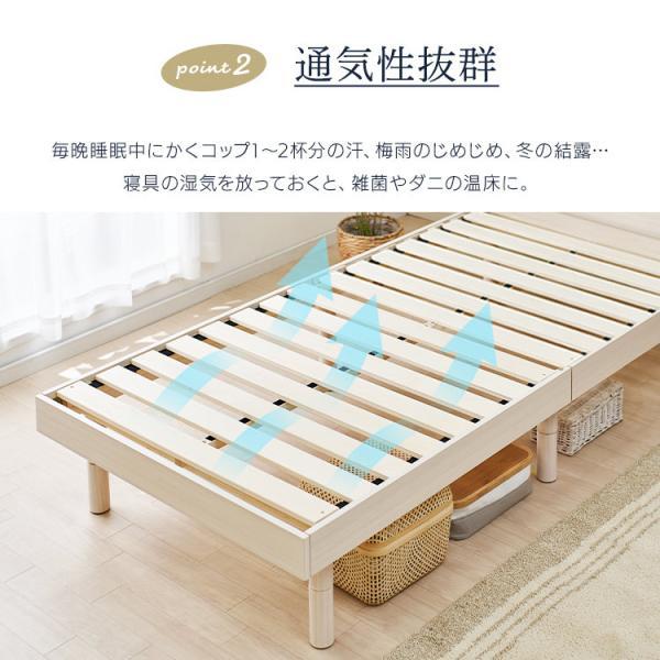 すのこベッド シングル フレーム スノコ 収納  ベッド 安い 棚付き おしゃれ コンセント フレーム 木 収納付きベッドフレーム unidy-y 10