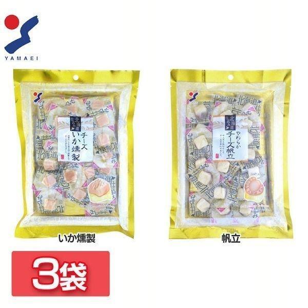 (3袋入り)北海道仕込み チーズいか燻製 やわらかチーズ帆立 120g (D)