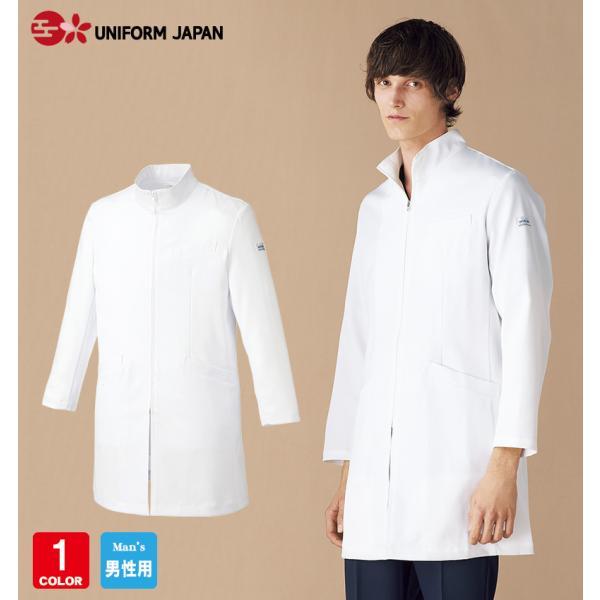 医療 ドクターコート 白衣 診察衣 メンズ ハーフ丈 長袖 MK-0013|uniform-japan
