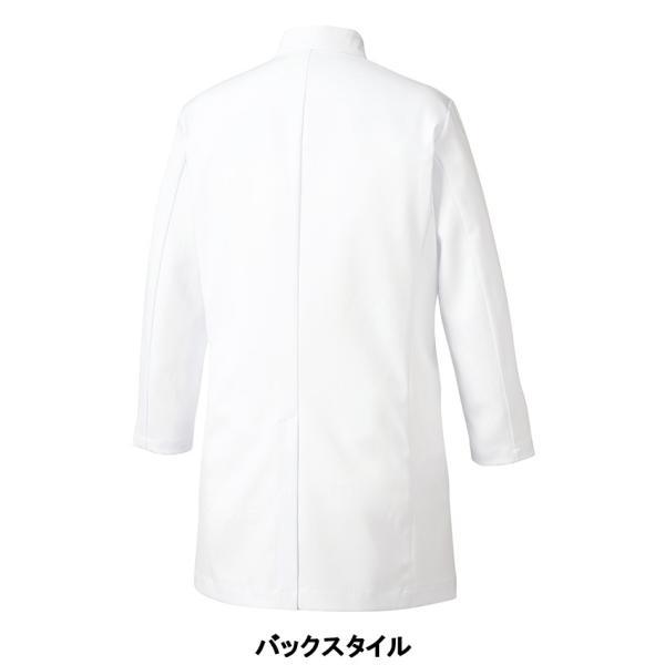医療 ドクターコート 白衣 診察衣 メンズ ハーフ丈 長袖 MK-0013|uniform-japan|03
