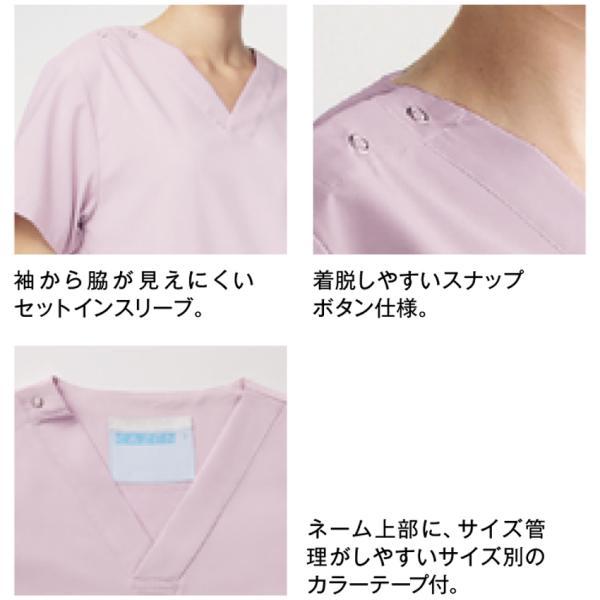 スクラブ 男女兼用 半袖 医療 メディカルウェア 白衣 看護 介護 KAZEN MEDICAL 133-各色|uniform-japan|03