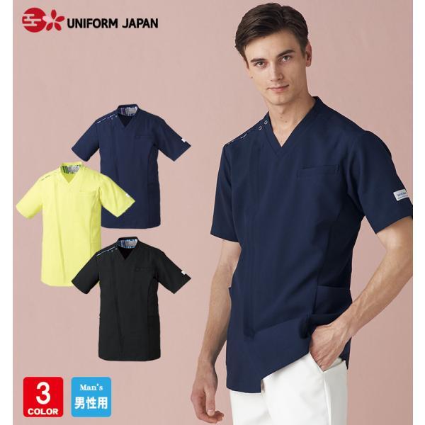 MICHEL KLEIN ミッシェルクラン スクラブ 医療 看護 介護 白衣 ファスナースクラブ メンズ 半袖 UNITE チトセ MK-0003 uniform-japan