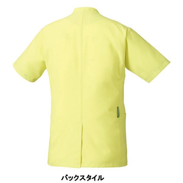 MICHEL KLEIN ミッシェルクラン スクラブ 医療 看護 介護 白衣 ファスナースクラブ メンズ 半袖 UNITE チトセ MK-0003 uniform-japan 03