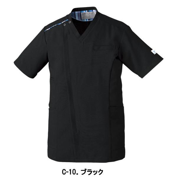 MICHEL KLEIN ミッシェルクラン スクラブ 医療 看護 介護 白衣 ファスナースクラブ メンズ 半袖 UNITE チトセ MK-0003 uniform-japan 05