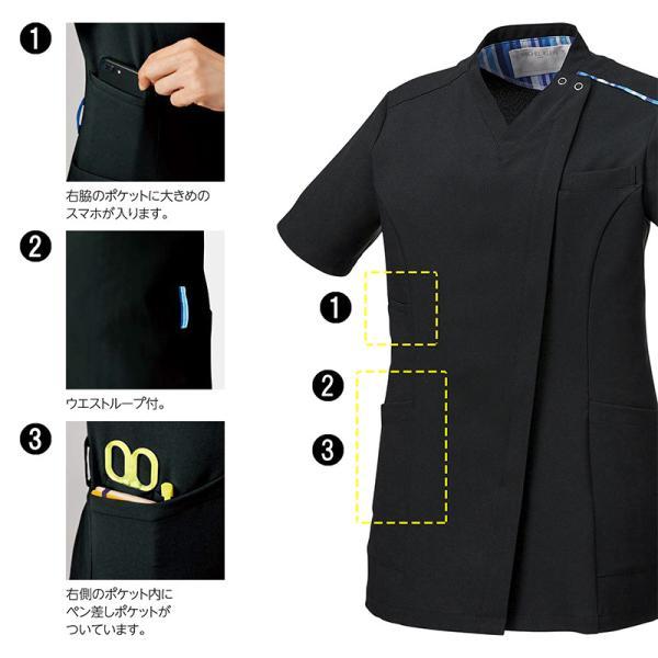 MICHEL KLEIN ミッシェルクラン スクラブ 医療 看護 介護 白衣 ファスナースクラブ メンズ 半袖 UNITE チトセ MK-0003 uniform-japan 06