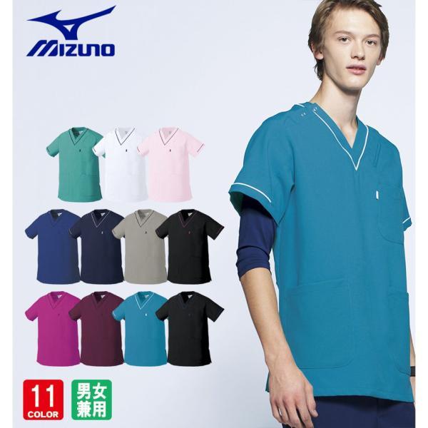MIZUNO ミズノ 医療 スクラブ 白衣 看護 介護 男女兼用 半袖 UNITE チトセ MZ-0092|uniform-japan