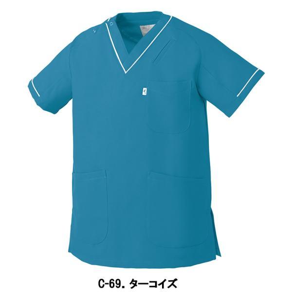 MIZUNO ミズノ 医療 スクラブ 白衣 看護 介護 男女兼用 半袖 UNITE チトセ MZ-0092|uniform-japan|11