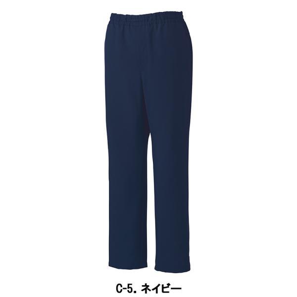 ミズノ 医療 スクラブ パンツ 白衣 スラックス 男女兼用  MZ-0022 uniform-japan 04