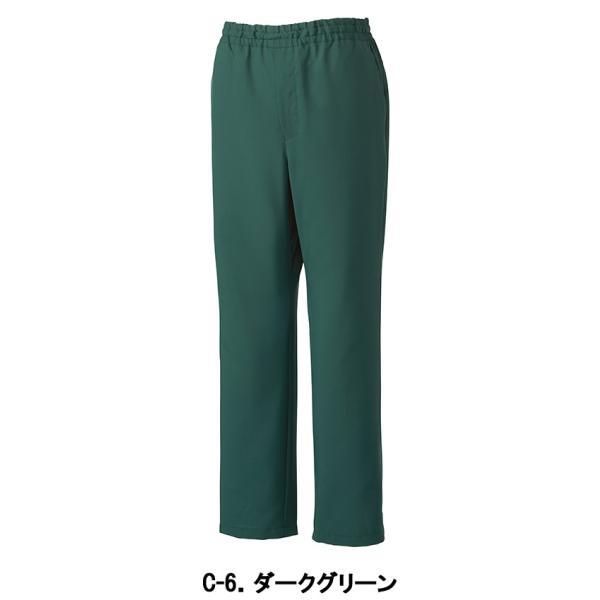ミズノ 医療 スクラブ パンツ 白衣 スラックス 男女兼用  MZ-0022 uniform-japan 05