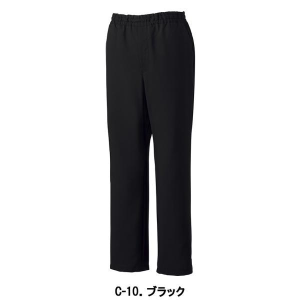 ミズノ 医療 スクラブ パンツ 白衣 スラックス 男女兼用  MZ-0022 uniform-japan 06