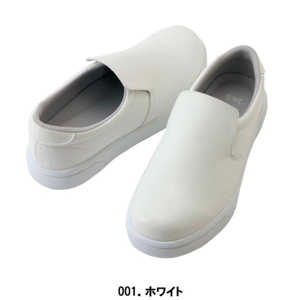 コックシューズ 靴 厨房靴 耐滑 耐油底 抗菌インソール 3E 男女兼用 アイトス AZ4440 (飲食)|uniform-japan