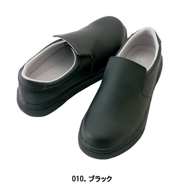 コックシューズ 靴 厨房靴 耐滑 耐油底 抗菌インソール 3E 男女兼用 アイトス AZ4440 (飲食)|uniform-japan|02