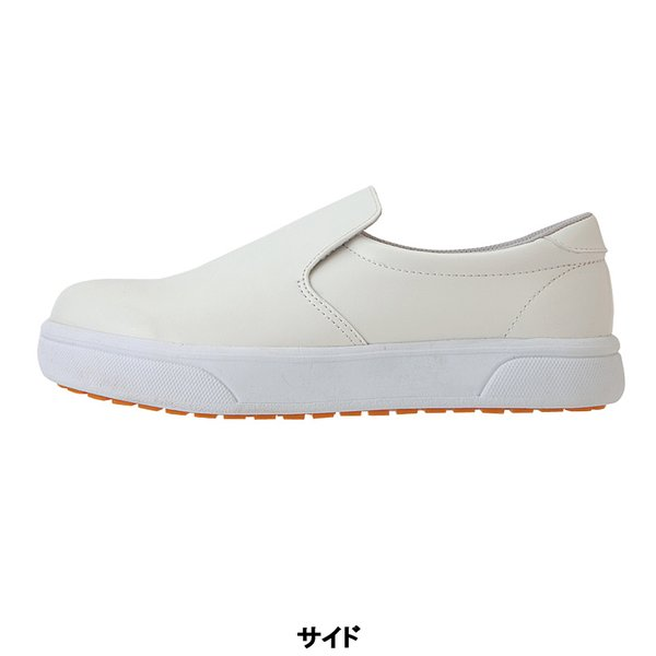 コックシューズ 靴 厨房靴 耐滑 耐油底 抗菌インソール 3E 男女兼用 アイトス AZ4440 (飲食)|uniform-japan|03