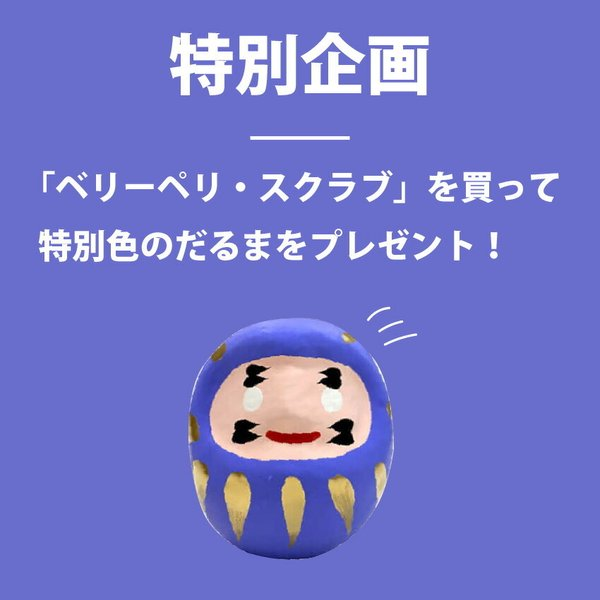 スクラブ 医療 送料無料/レビューを書くで 白衣 メンズ レディース メディカル 7000SC フォーク 27色 2020年新色追加|uniform-net-shop|04