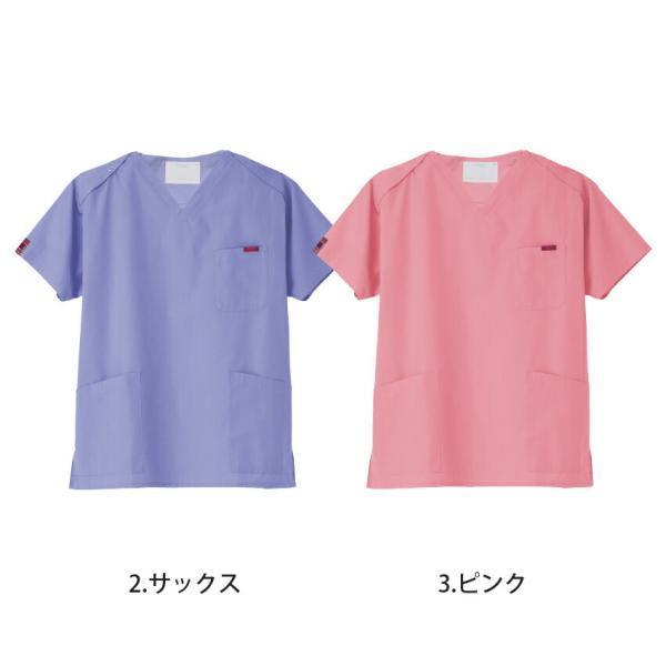 スクラブ 医療 送料無料/レビューを書くで 白衣 メンズ レディース メディカル 7000SC フォーク 27色 2020年新色追加|uniform-net-shop|06
