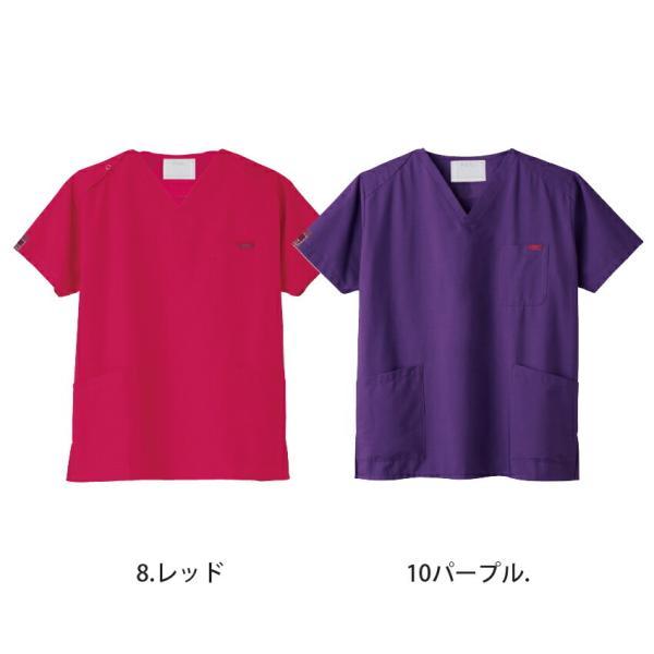 スクラブ 医療 送料無料/レビューを書くで 白衣 メンズ レディース メディカル 7000SC フォーク 27色 2020年新色追加|uniform-net-shop|07