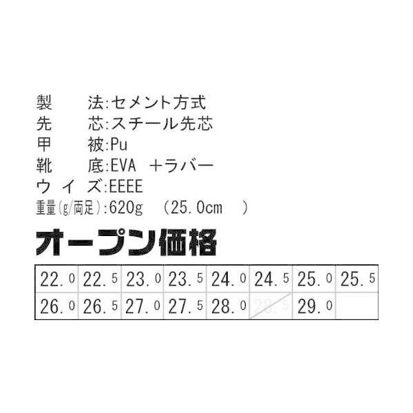 安全厨房シューズ 先芯入りコックシューズ メンズレディース兼用 85664(ジーベック) uniform-net-shop 02