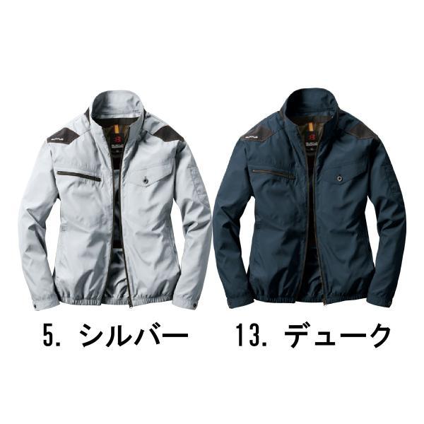 【お手頃価格】新商品/BURTLE/バートル/AC1121/エアークラフトブルゾン/シルバー/デューク/M〜4L/熱中症対策/|uniform-net-shop|02