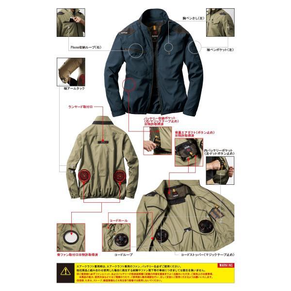 【お手頃価格】新商品/BURTLE/バートル/AC1121/エアークラフトブルゾン/シルバー/デューク/M〜4L/熱中症対策/|uniform-net-shop|03