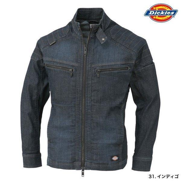 Dickies/ディッキーズ/ストレッチ デニム ジャケット/ワークジャケット/ブルゾン/作業服/メンズ/男性用/M-5L/ブラック/インディゴ/D-1430|uniform-net-shop|02