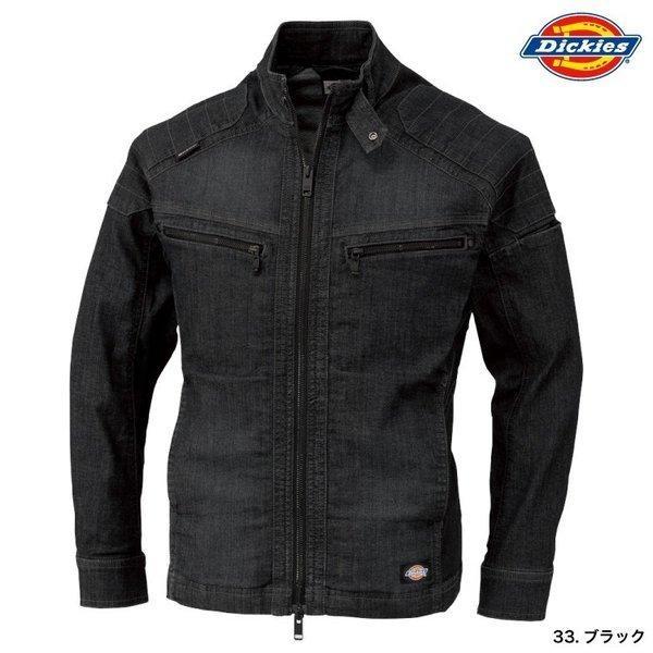 Dickies/ディッキーズ/ストレッチ デニム ジャケット/ワークジャケット/ブルゾン/作業服/メンズ/男性用/M-5L/ブラック/インディゴ/D-1430|uniform-net-shop|03