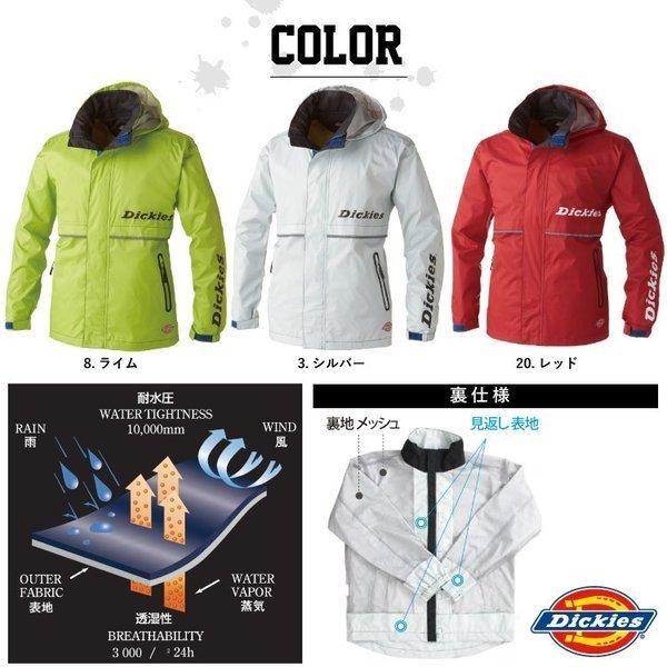 送料無料/Dickies/ディッキーズ/透湿レインジャケット/作業服/メンズ/男性用/M-3L/3色/D-3505 uniform-net-shop 02