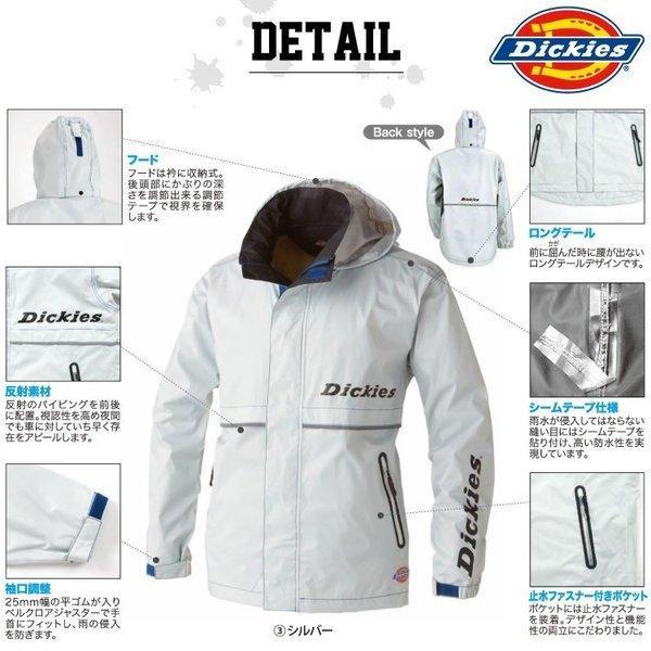 送料無料/Dickies/ディッキーズ/透湿レインジャケット/作業服/メンズ/男性用/M-3L/3色/D-3505 uniform-net-shop 03