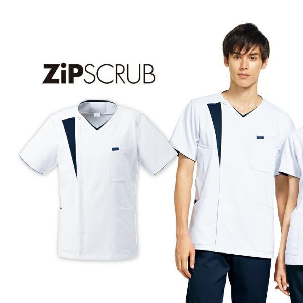 2018年新商品/メンズジップスクラブ(R)/メディカル医療/メンズ/男性用/ホワイト/グッドデザイン賞受賞/7053SC|uniform-net-shop