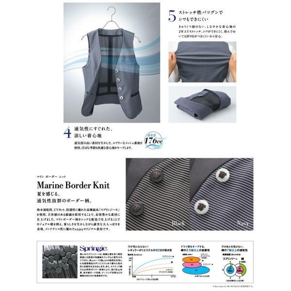 ベスト レディース ESV-619 ブラック ネイビー ポリエステル100% 5-17号 ホームクリーニング 吸汗速乾 UVカット ストレッチ クール裏地 事務服|uniform-net-shop|03
