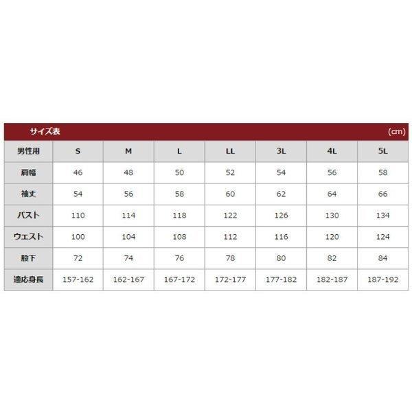 【送料無料】ディッキーズ つなぎ 3色 21-702 男性用 綿100%  ディッキーズ S〜5L|uniform-net-shop|04