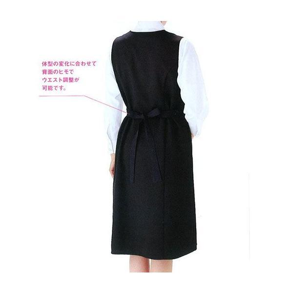 事務服 マタニティウェア 22728-28 ハネクトーン早川|uniform-shop|02