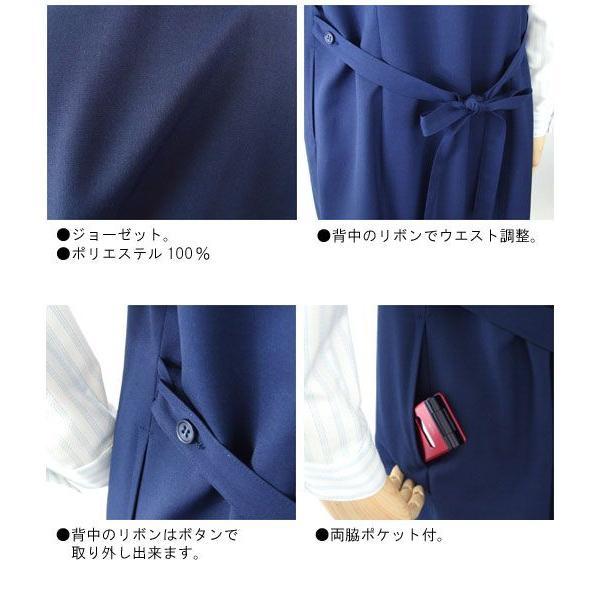 事務服 マタニティウェア 22728-28 ハネクトーン早川|uniform-shop|03