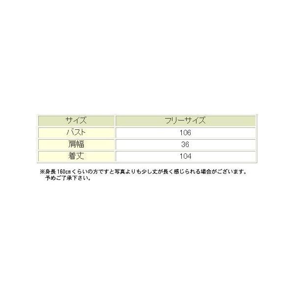 事務服 マタニティウェア 22728-28 ハネクトーン早川|uniform-shop|04