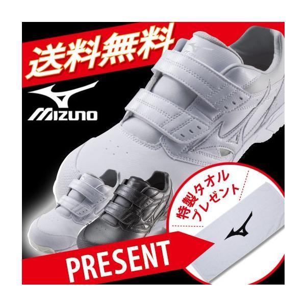 安全靴  ミズノ安全靴 作業靴 送料無料 特製タオルプレゼント ポイント10倍 ミズノ MIZUNO C1GA1711 プロテクティブスニーカー