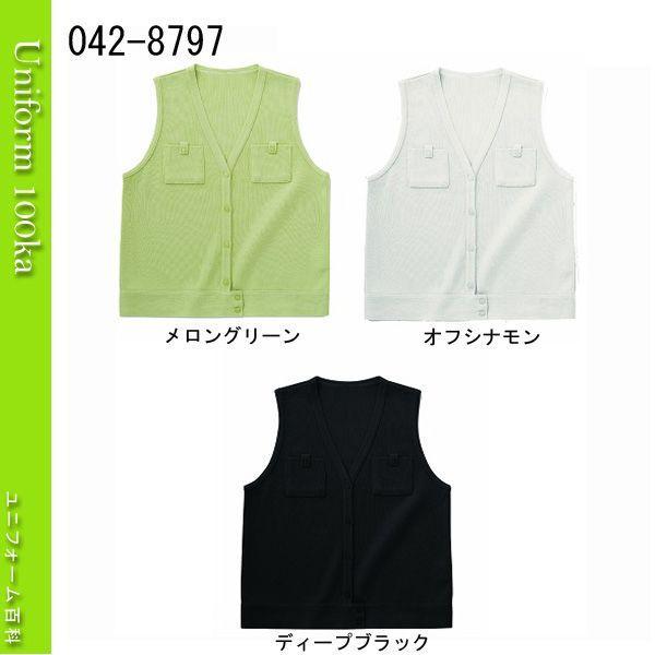 ニットベスト きちんとニット ハネクトーン|uniform100ka