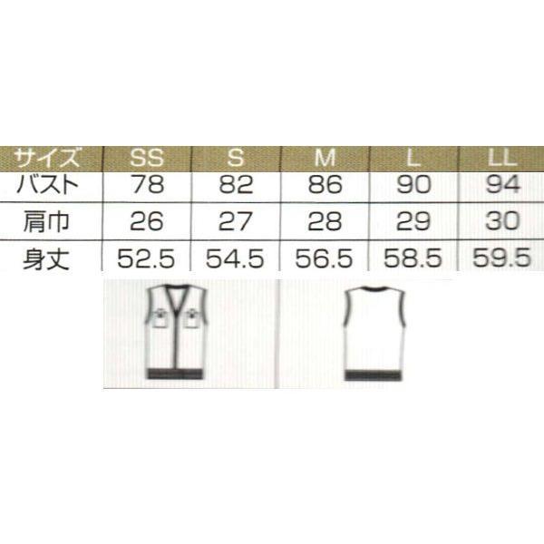 ニットベスト きちんとニット ハネクトーン|uniform100ka|02