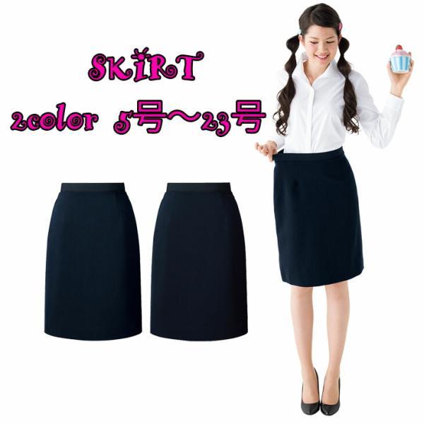 事務服 ウェストゴムスカート ホームクリーニング/FOLK/FS45801|uniform100ka