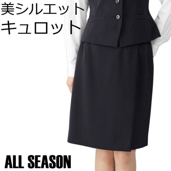 事務服 ラップキュロット ホームクリーニング/FOLK/SC5000|uniform100ka