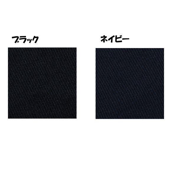 事務服 ラップキュロット ホームクリーニング/FOLK/SC5000|uniform100ka|04