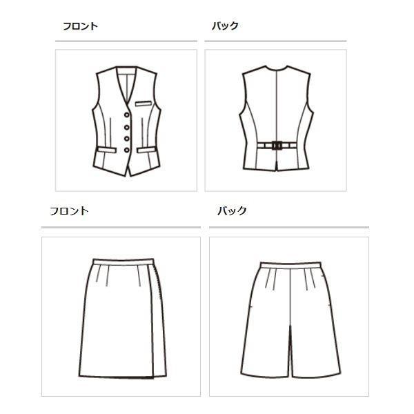 事務服 ラップキュロット ホームクリーニング/FOLK/SC5000|uniform100ka|05