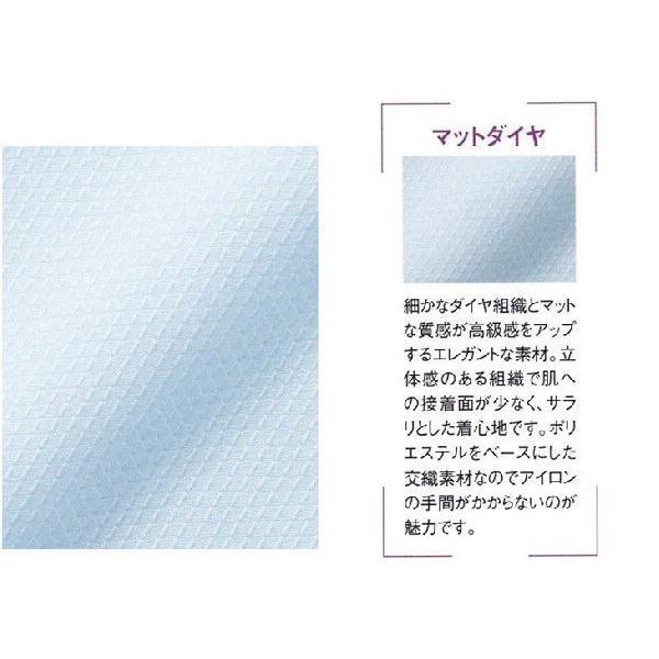 事務服ブラウス シャツ 長袖 BON/RB4140|uniform100ka|03